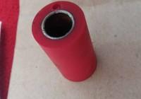 roll-polyurethane